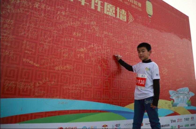 上海国际时尚联合会_【上海站】2020上海马桥国际半程马拉松赛-门票预订-摩天轮票务